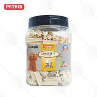 ~沛比兒~ 超效潔牙骨-牛奶口味 1000g 保護牙齒健康 寵物零食 點心 零嘴 磨牙