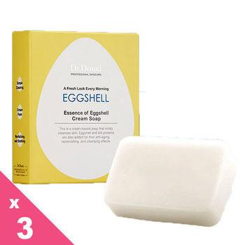 後菜鳥的燦爛時代 DR.DOUXI 卵殼精萃乳霜皂/美美美容皂100gx3入