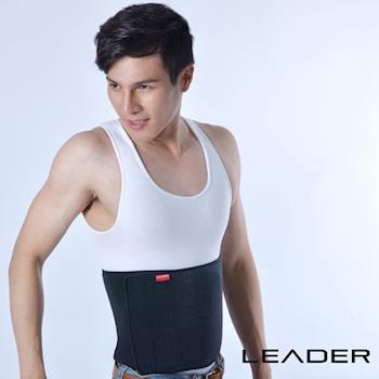 完美腰 束腰腹繃套 可調式護腰帶
