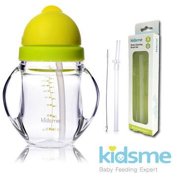 英國kidsme晶透學飲杯-綠黃+吸管替換裝(附吸管刷)