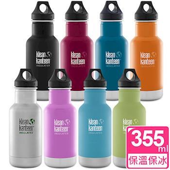 美國Klean Kanteen 窄口保溫瓶355ml 顏色可選