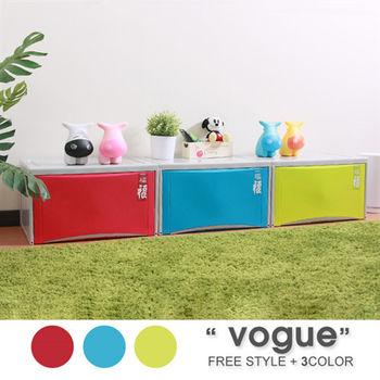 【vogue】福氣高昇單層收納櫃(2入)
