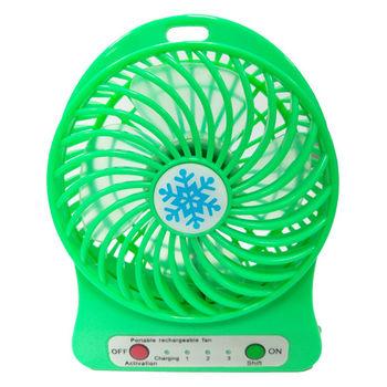 【贈鋰電池】雪花 USB迷你風扇 綠 1600024 |降溫|隨身型|戶外|露營