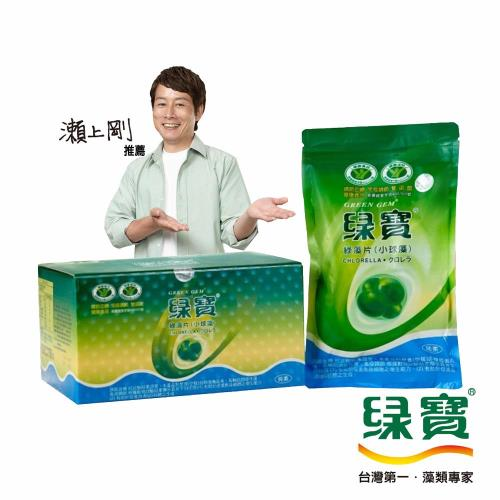 【綠寶】健字號綠藻4000粒(1000粒/袋,4袋/盒)補充包加贈組