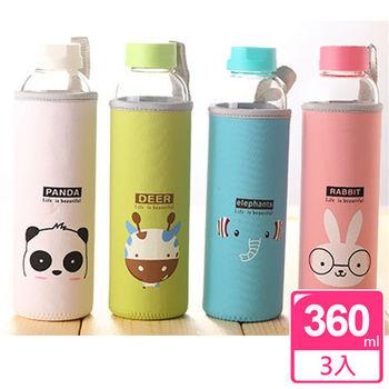 【AWANA】超萌動物隨手玻璃瓶360ml(3入)隨機出貨