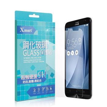 X_mart ASUS ZenFone Go TV ZB551KL強化0.26mm耐磨防指紋玻璃貼