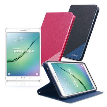 X_mart Samsung Galaxy Tab S2 8吋完美拼色磁扣皮套