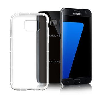 X_mart Samsung Galaxy S7 edge 強化防摔抗震空壓手機殼