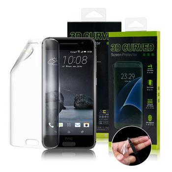 X_mart HTC One A9 完美3D滿版曲面保護貼