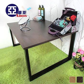 【Amos】工業風方型設計和室桌/茶几桌