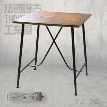 【YASHA】法國復古LOFT工業風餐桌-YJ-321