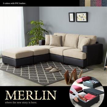 【H&D】Merlin瑪琳收納獨立筒加長L型沙發-5色