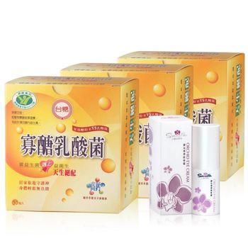 【台糖】寡菌乳酸菌6入(送台糖詩夢絲蘭花精萃眼凝霜1入)