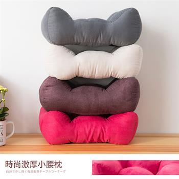 【凱堡】時尚激厚小腰枕/腰枕/舒壓靠墊 (顏色隨機出貨)