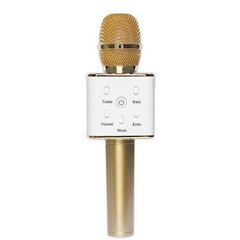 藍牙麥克風 途訊 Q7 手機K歌寶 無線藍牙唱吧麥克風話筒 新款掌上KTV-