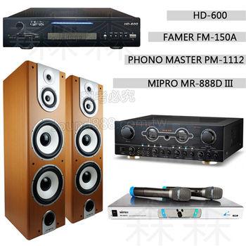 卡拉OK特惠組 美華 HD-600+FM-150A+PHONO MASTER PM-1112+MIPRO MR-888D III