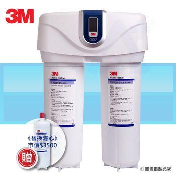 送3M DWS6000專用替換濾心組 【3M】智慧型雙效淨水系統DWS6000-ST