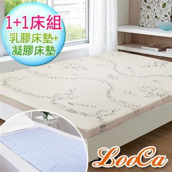 LooCa 凝膠床墊+色織天絲5cm latexco乳膠床墊(單大3.5尺)