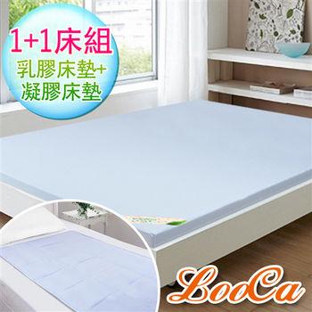 LooCa 凝膠床+吸濕排汗5cm latexco乳膠床墊(加大6尺)