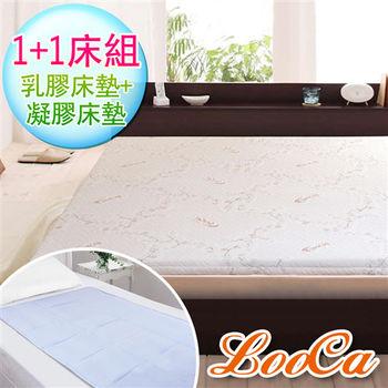 LooCa 凝膠床墊+SeaCell海藻纖維5cm latexco乳膠床墊(加大6尺)