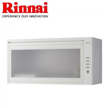 【林內】RKD-390 懸掛式烘碗機 90CM