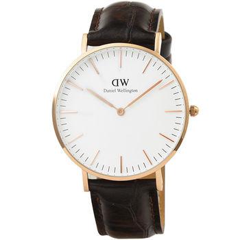 DW Daniel Wellington 瑞典簡約時尚腕錶-深咖啡色皮帶金框36mm / 0510DW