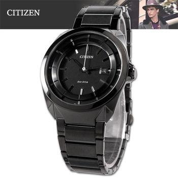 【CITIZEN 星辰】黑鋼簡約都會時尚造型男錶(AW1015-53E)