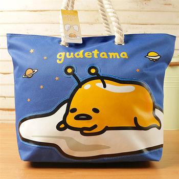 蛋黃哥 防水大容量手提包/肩背包/托特包/購物袋-藍色