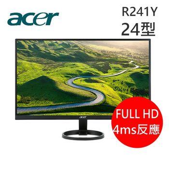 Acer 宏碁 R241Y 24型 FullHD 時尚纖薄邊框型寬螢幕