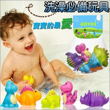 兒童洗澡戲水玩具 噴水恐龍