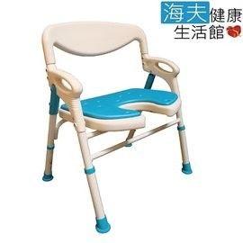 【海夫健康生活館】杏華 折疊式 扶手有靠背 洗澡椅