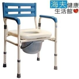 【海夫健康生活館】杏華 鐵製 折合式 便盆椅