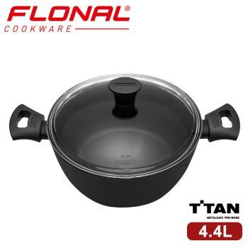 【義大利Flonal】T-TAN鈦空系列不沾雙耳湯鍋(24cm/5.0L) 附Pyrex玻璃鍋蓋