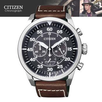 【CITIZEN 日系星辰】飛行風格 光動能 時尚設計腕錶(CA4210-16E)