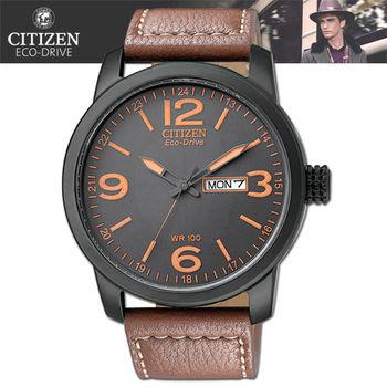 【CITIZEN 星辰】光動能時尚精品腕錶(BM8475-26E)
