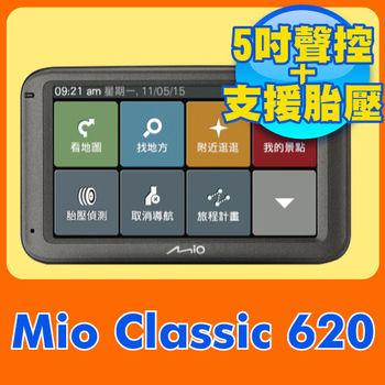 Mio Classic 620 5吋動態預警GPS測速導航機