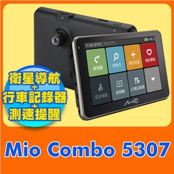 《內附8G再送獨立開關擴充座+車用收納保溫袋》Mio Combo 5307三合一行車記錄導航機