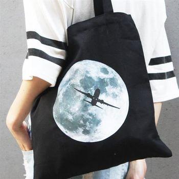 【SEIO】帆布包 禮物 歐美經典 黑色設計環保帆布包 經典黑色 宇宙飛機 交換禮物 手拿 肩背包