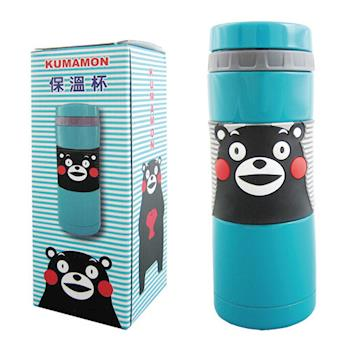 【KUMAMON】熊本熊300ml保溫杯 KMM-CL0001