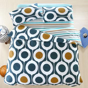 BELLE VIE 精梳棉加大床包兩用被五件組 歐米亞