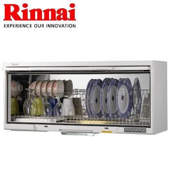 【林內】RKD-190UV UV型紫外線殺菌懸掛式烘碗機 90CM