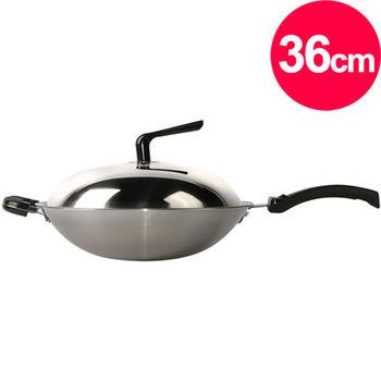 清水 316不鏽鋼複合金炒鍋36cm