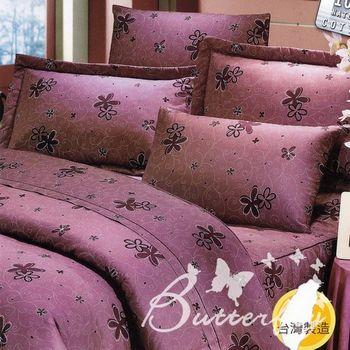 BUTTERFLY(漫步花雨-紅)雙人加大枕套床包三件組