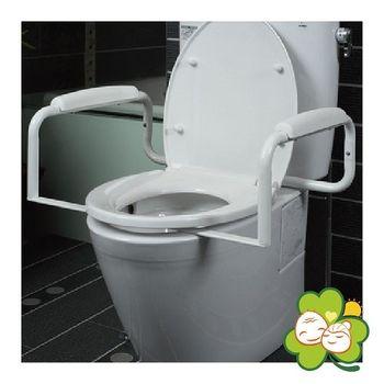 【廣博介護生活館】調整型馬桶安全扶手