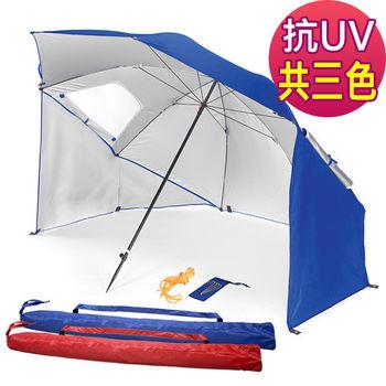 戶外多功能 抗紫外線 沙灘遮陽帳篷傘 三色