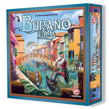 【桌遊愛樂事】BURANO 彩色島 (繁體中文版)