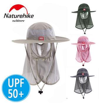 【Naturehike】UPF50+輕量款速乾護頸遮陽帽/防曬帽(超值三入)