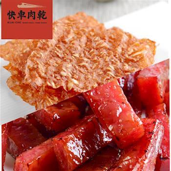 【南門市場快車肉乾】特厚現烤肉乾+超薄脆肉紙 任選10入大包