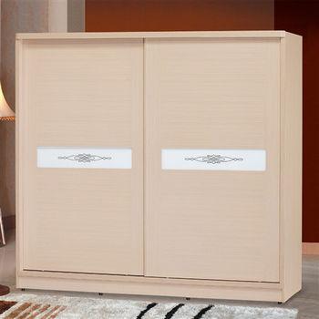 【時尚屋】[5U6]白橡朶拉7x7尺衣櫥5U6-8-77