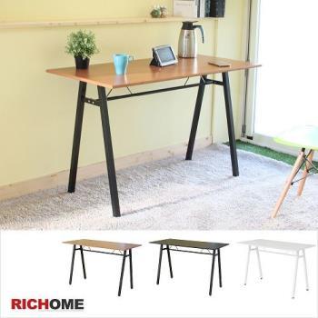RICHOME 超值E1板A字工作桌-3色